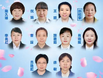 China Honors Women Vanguards in Community Epidemic Control