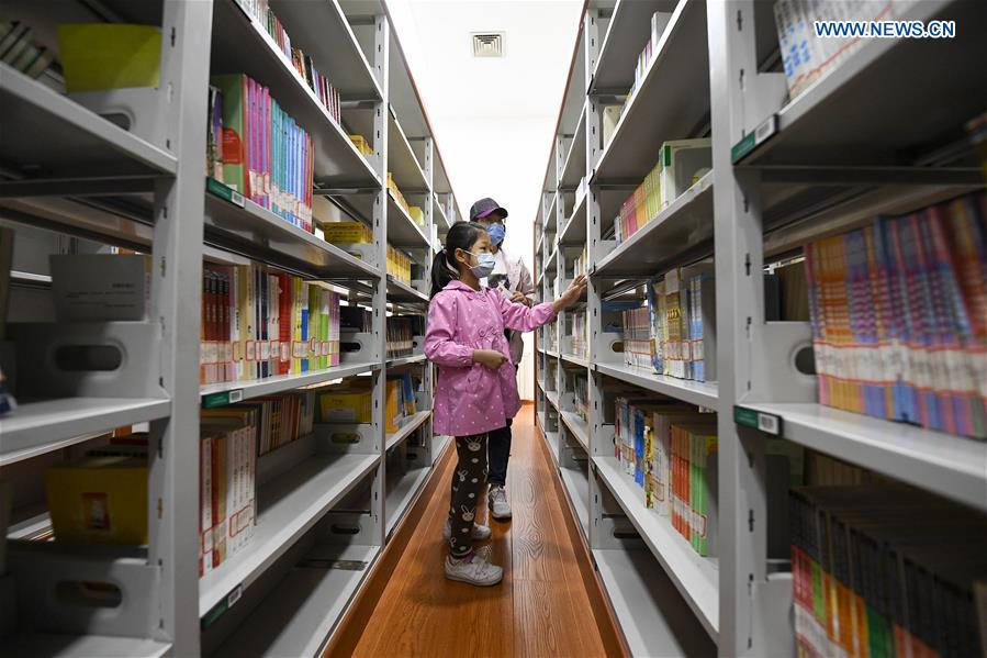 Ningxia Library in Yinchuan Reopens Under Strict Prevention